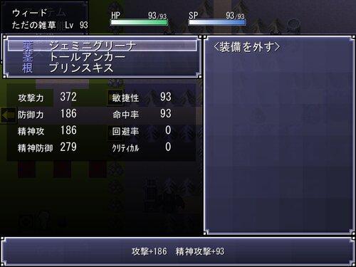すーぱーうぃーど Game Screen Shot5