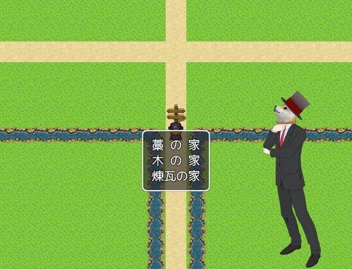こぶたのじりつ Game Screen Shot4