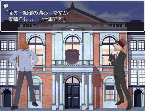 こぶたのじりつ Game Screen Shot5