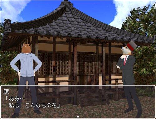 こぶたのじりつ Game Screen Shots