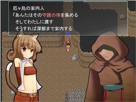 トレハン! Game Screen Shot4