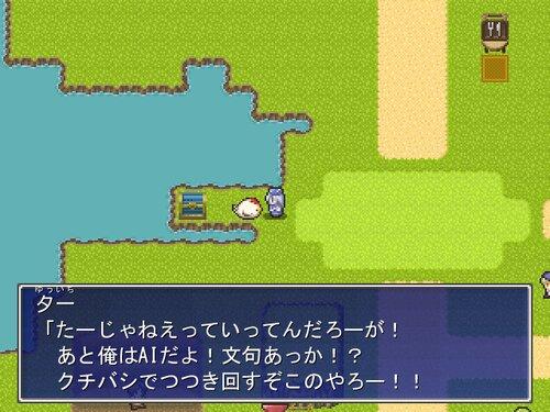 WOLF RPG エディターなんじゃこりゃ改造ゲーム Game Screen Shot2
