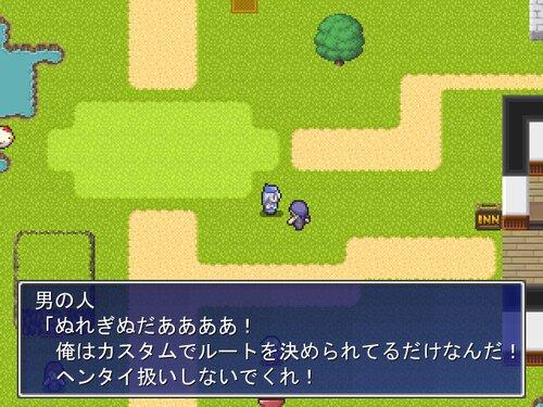 WOLF RPG エディターなんじゃこりゃ改造ゲーム Game Screen Shots