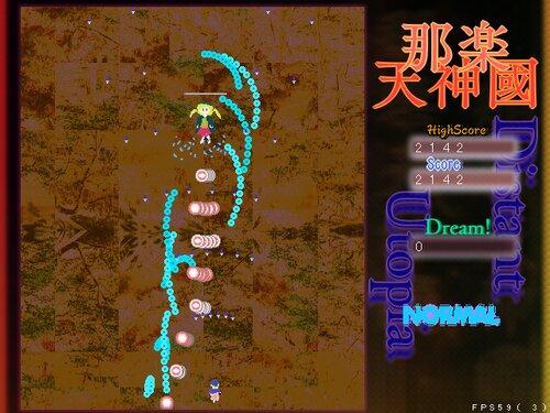 那楽天神國~DistantUtopia Game Screen Shot5