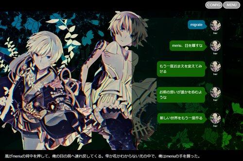 植物モチーフ詰め合わせ4品 Game Screen Shot