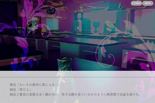 植物モチーフ詰め合わせ4品 Game Screen Shots