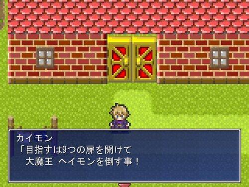 9 GATE Game Screen Shot