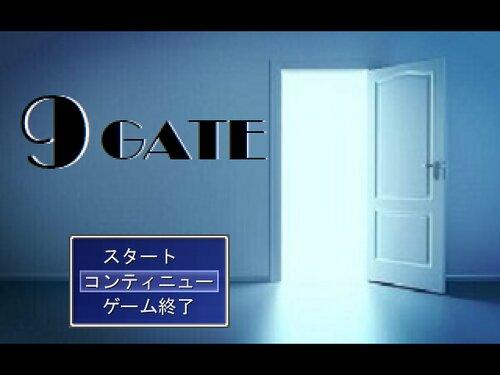 9 GATE Game Screen Shot2