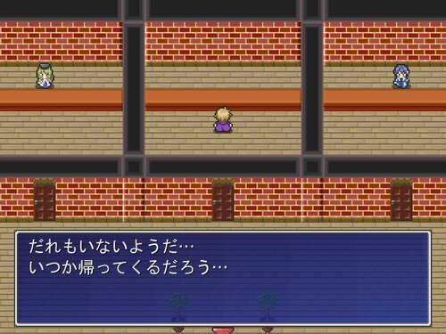 9 GATE Game Screen Shot3