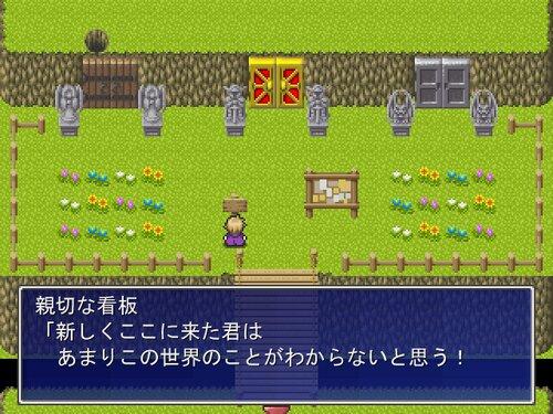 9 GATE Game Screen Shots