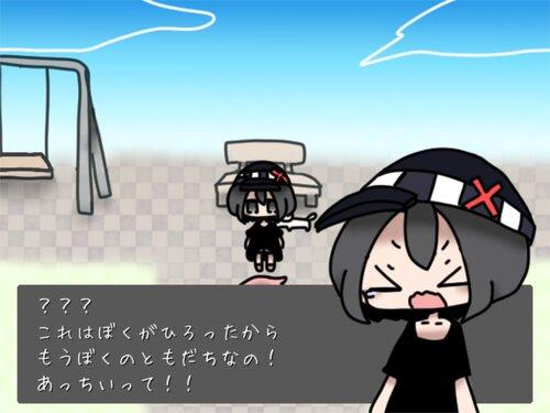 ななつのパンツ Game Screen Shot5