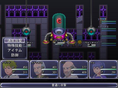 アラッドの冒険~二人の王~ Game Screen Shot2