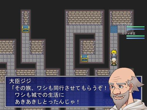 アラッドの冒険~二人の王~ Game Screen Shot4