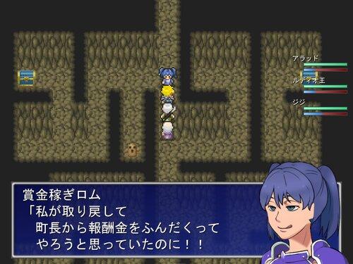 アラッドの冒険~二人の王~ Game Screen Shot5