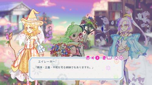 リューリューディア Game Screen Shot1