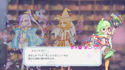 リューリューディア Game Screen Shot2