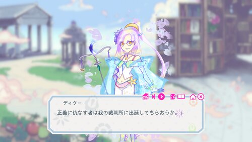 リューリューディア Game Screen Shot3