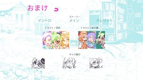 リューリューディア Game Screen Shot4