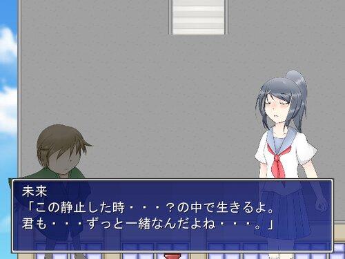 静止した時の中で Game Screen Shot1