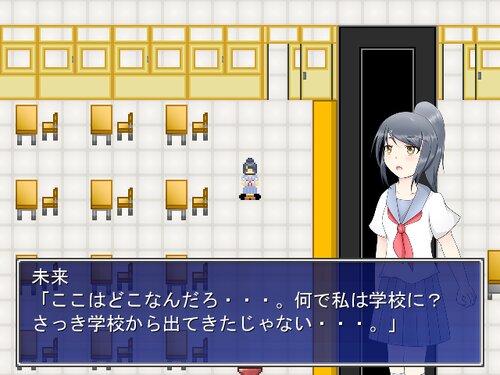 静止した時の中で Game Screen Shot2