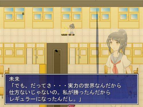 静止した時の中で Game Screen Shot3
