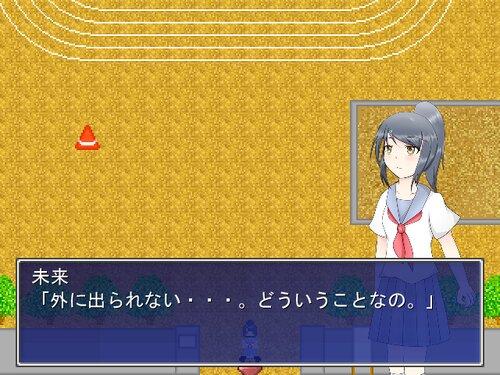 静止した時の中で Game Screen Shot4