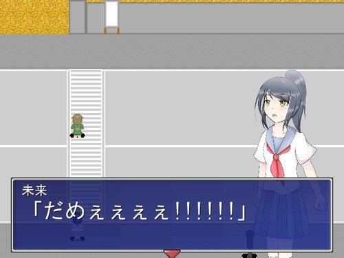 静止した時の中で Game Screen Shots