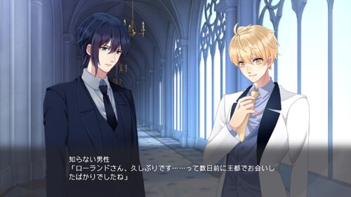 トワイライト Game Screen Shot1