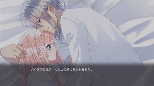 トワイライト Game Screen Shot2