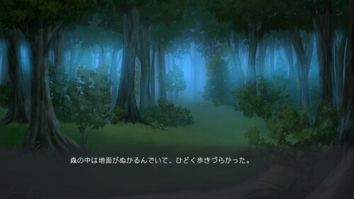 トワイライト Game Screen Shot3