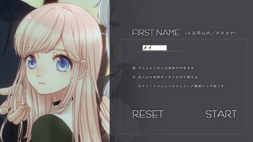 トワイライト Game Screen Shot5
