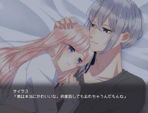 トワイライト Screenshot
