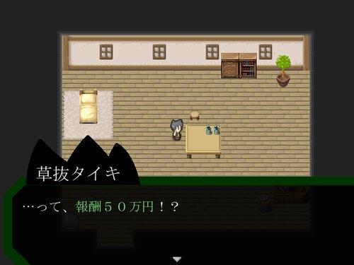草を抜くだけ・・・ Game Screen Shot2