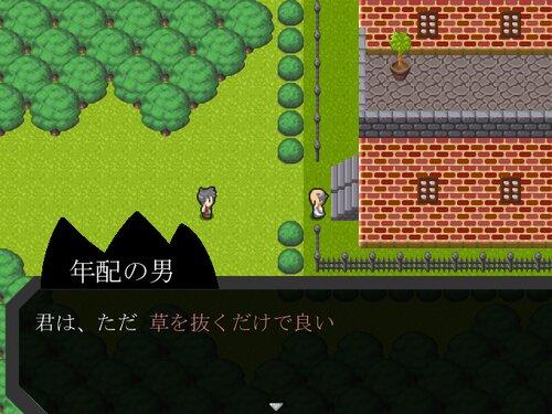 草を抜くだけ・・・ Game Screen Shot3