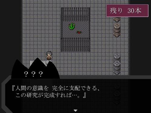 草を抜くだけ・・・ Game Screen Shot4