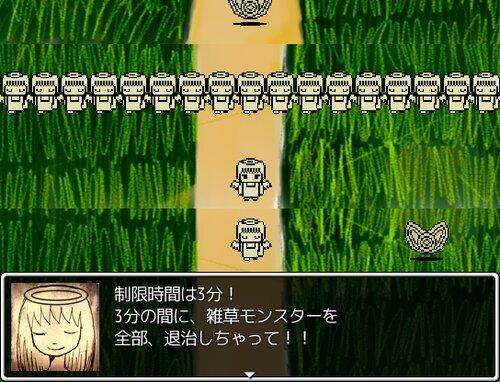 「大草原でおやすみ」 Game Screen Shot