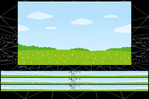 Kusa Factory Game Screen Shot2