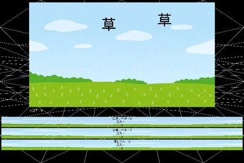 Kusa Factory Game Screen Shot3