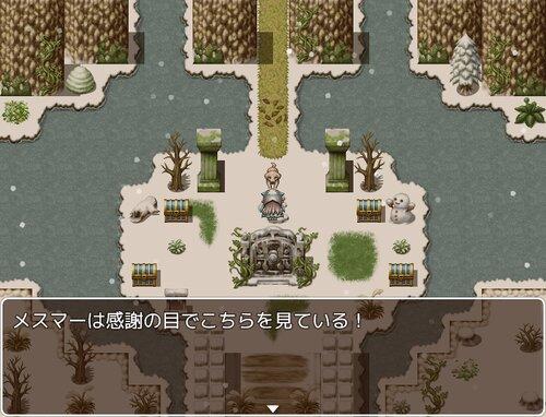 バルビューダと塔の竜たち Game Screen Shot3