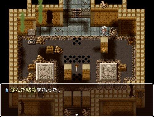 バルビューダと塔の竜たち Game Screen Shot4