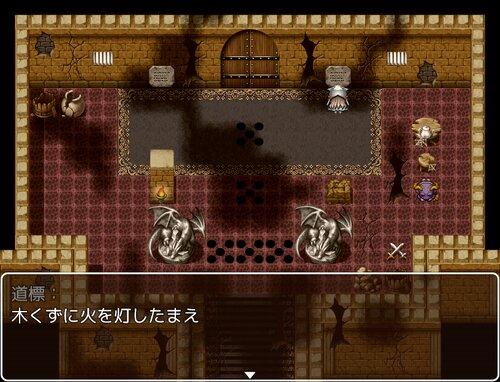 バルビューダと塔の竜たち Game Screen Shots