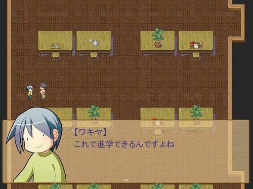 ご~すとが~る Game Screen Shot1