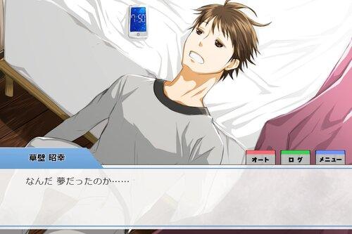 短髪男子の物語 〜月ヶ瀬高校の実習生〜 【ブラウザ版】 Game Screen Shot5