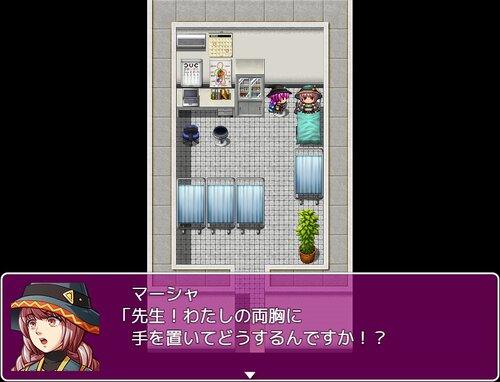 エリンの保健室 Game Screen Shot2