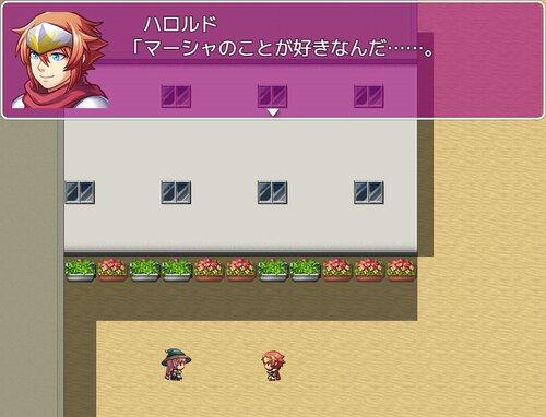 エリンの保健室 Game Screen Shots