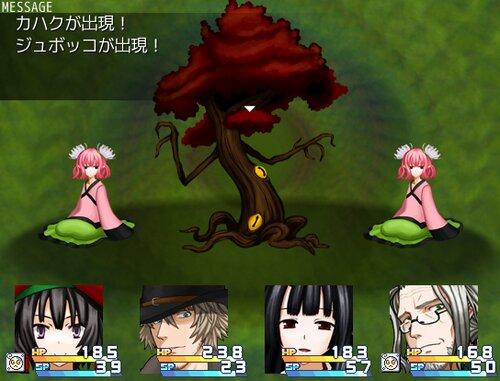 薬売りのハサナ Game Screen Shot