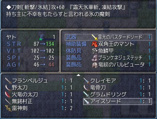 薬売りのハサナ Game Screen Shot2