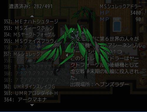 薬売りのハサナ Game Screen Shot4