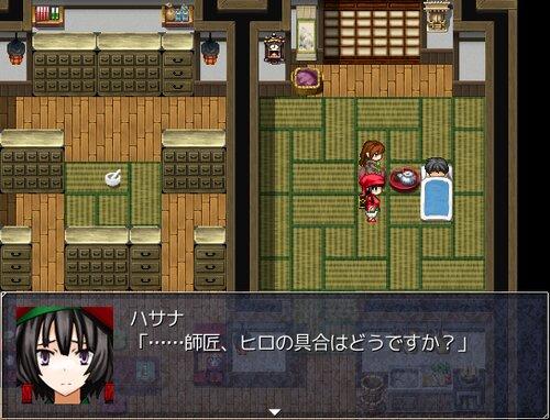 薬売りのハサナ Game Screen Shots
