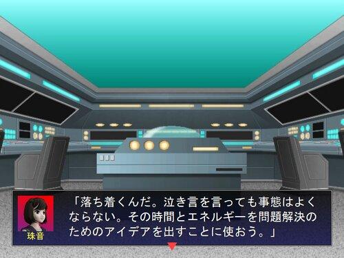 珠音が珠音で珠音を撃つ! Game Screen Shot5